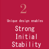 Strong Initial Stability