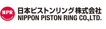 日本ピストンリング株式会社