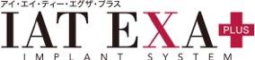IAT EXA PLUSリリースセミナー日程